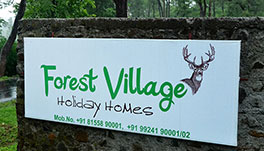 Forest Village Holiday Homes - Entrance